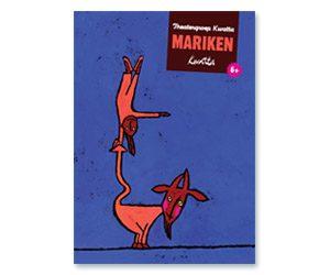 mariken (1)